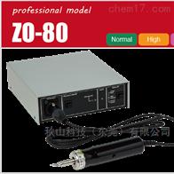 日本本多电子honda超声波切割机ZO-80