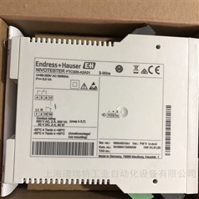 E+H电极CPK9-NBA1A授权经销正品保证
