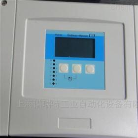 E+H电极CPK9-NBA1A正品现货授权经销