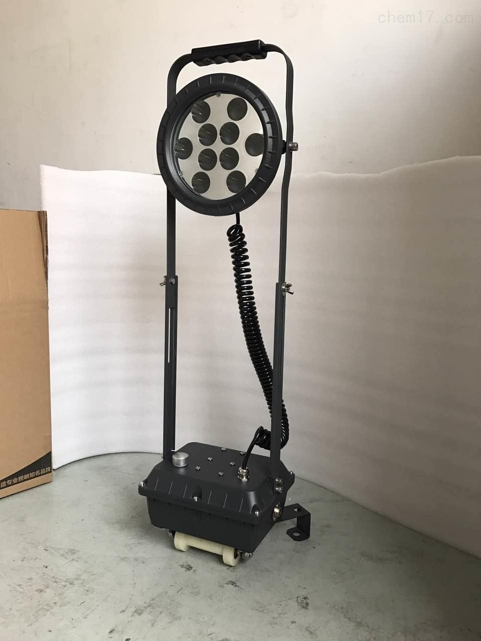 防爆工作灯/便携式应急灯SW2600