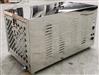 真空干燥箱冷凝器