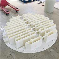 脱硫塔聚丙烯槽盘液体分布器燕尾式分布槽