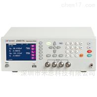 ZX-6517A致新精密ZX6517A双频电容测试仪