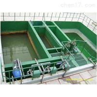 深圳汙水處理工程