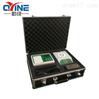 便攜式COD氨氮總氮測定儀QYZ-NCT3生產廠家