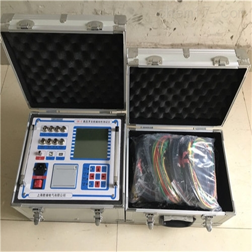 智能型KJTC-IV高压开关机械特性综合测试仪