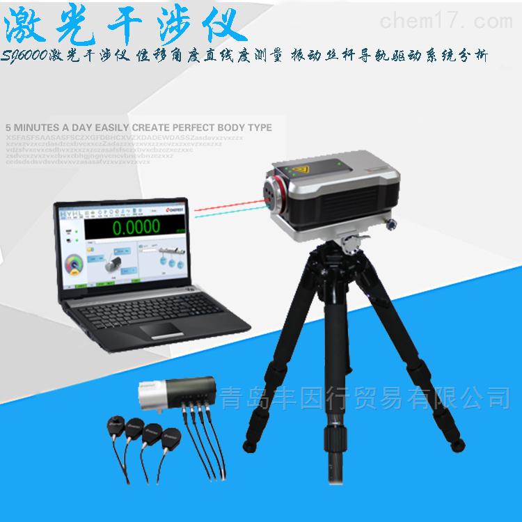 国产激光干涉仪SJ6000