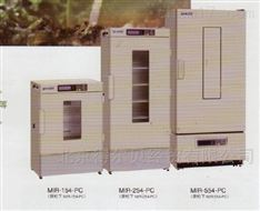 普和希(松下)低温培养箱