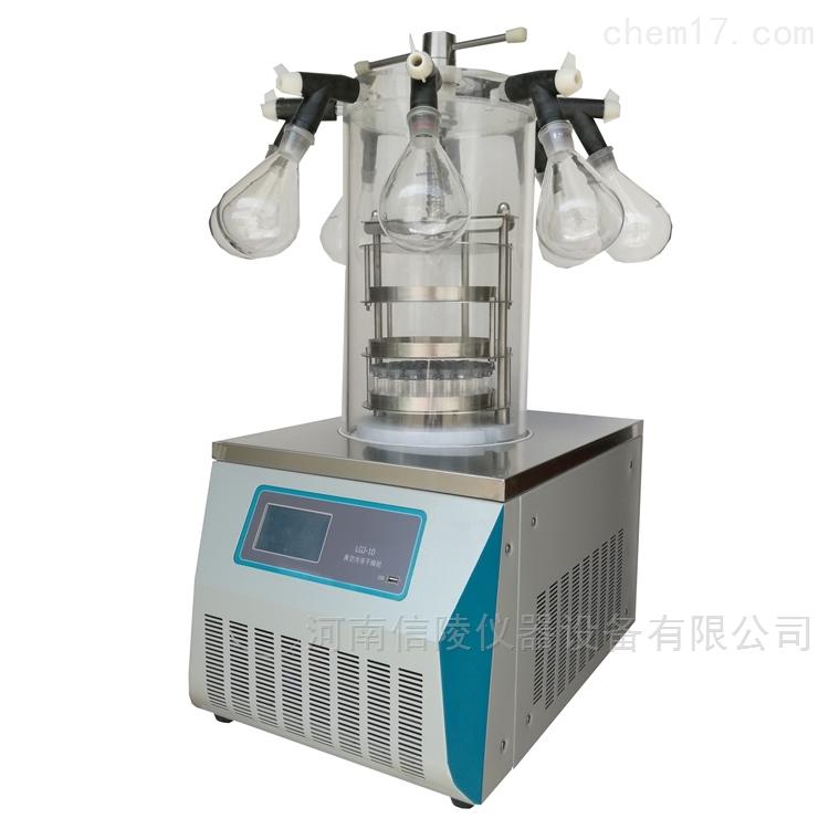 LGJ-10台式实验室多歧管压盖冷冻干燥机价格