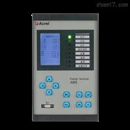 安科瑞AM5SE-DK20路遥信遥测公共保护测控装置