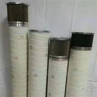 HC9600FKP16H颇尔滤油机滤芯