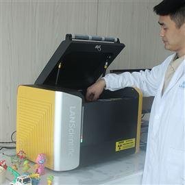 ScopeX 980/980S台式通用型分析仪