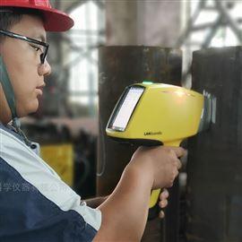 TrueX 880/880S/980/980S手持式通用型分析仪