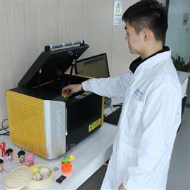 ScopeX CSA 600Frohs环保测试仪