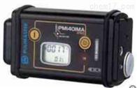 PM1401MA個人輻射劑量率檢測儀