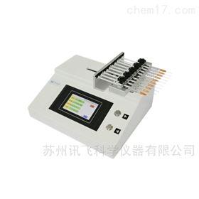 XFP10-B实验室微量注射泵