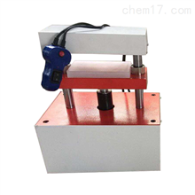 RH-7010橡塑电动冲片机