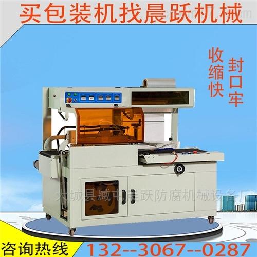 POF膜化妆盒L型全自动全封包装机