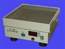 HY-5,HY-5A回旋式振荡器
