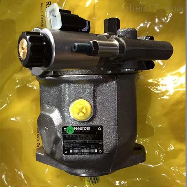 REXROTH变量柱塞泵