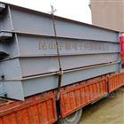 150噸電子地磅維修 3×14米地磅價格