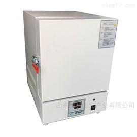 SX2-2.5-12G箱式马弗炉