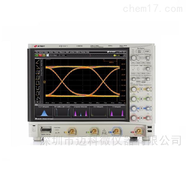 是德示波器DSOS204A维修