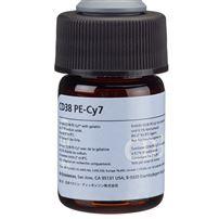 BD抗体 PE-Cy™7小鼠抗人CD38 克隆HB7