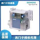 广州QBM3120-10D西门子风压差传感器