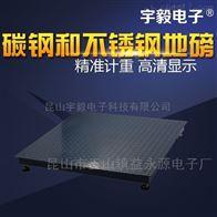 ACX304防水不锈钢地磅 防潮防腐电子平台秤5吨