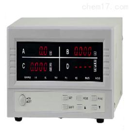 ZRX-17329数字 功率计