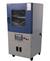 全新一代daohan低气压环境试验箱