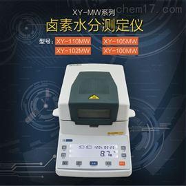 XY-102MW幸运卤素水分测定仪