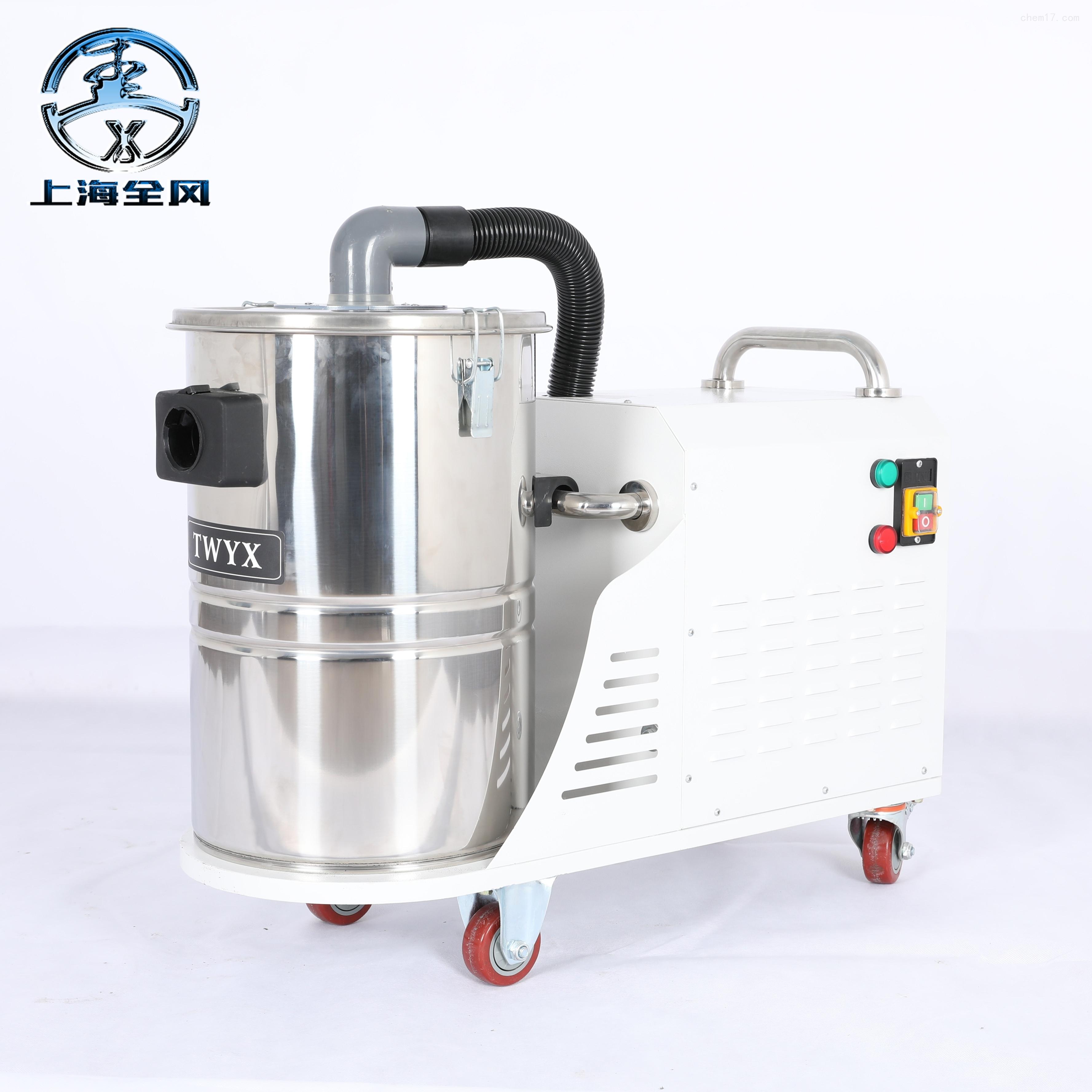 DH4kw工业移动吸尘器