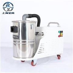 DL750-30移动式干湿分离吸尘器
