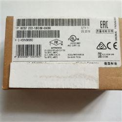 6ES7222-1BD30-0XB0白山西门子S7-1200PLC模块代理商