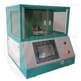 體積電阻率測試儀/表面電阻率測試儀