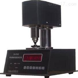 ZRX-17294强度测定 仪