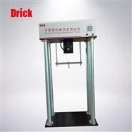 GB/T18893 提袋疲勞試驗機 德瑞克現貨銷售