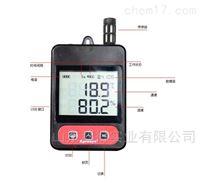179A-THL美国Apresys智能温湿度记录仪