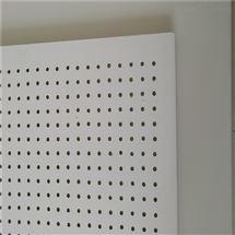 吸音穿孔复合板硅酸钙天花板