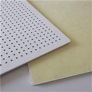 穿孔石膏板生产厂家价格