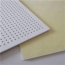 穿孔复合硅酸钙吸音板近期价格