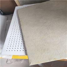 硅酸钙穿孔石膏吸音板15厚防潮现货