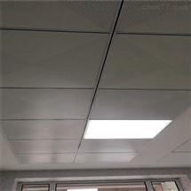 600*600铝扣板复合岩棉吸音板