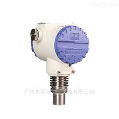 温压一体变送器|温度压力厂家