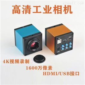 1600万像素 HDMI 视频显微镜4K高清工业相机