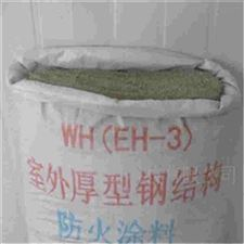 25kg/袋厚涂型鋼結構防火涂料廠家供應