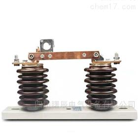 分合闸GW9-10KV高压户外隔离开关线路型