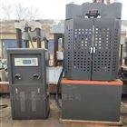 WES-100B电液伺服万能材料试验机价格